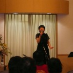本田路津子コンサート
