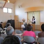 母の日特別礼拝金本牧師説教