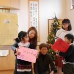2015年クリスマス祝会